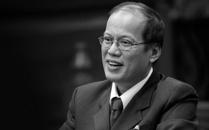 Talumpati NI incontri Pangulong Cory Aquino