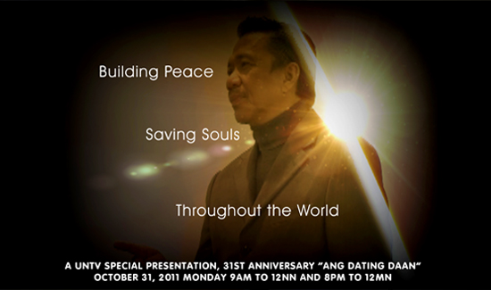 Ang dating daan convention center quezon city polytechnic university 3