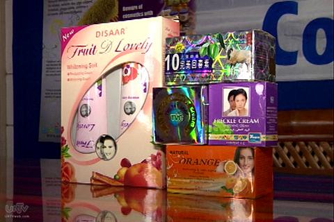 Ang 5 sa 6 na cosmetic products na may mataas na mercury content base sa pagsusuring ginawa ng Food and Drugs Administration o  FDA. (UNTV News)