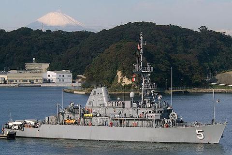 FILE PHOTO: Ang USS Guardian na lumalayag noong 2002. (US Navy Photo)