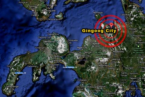 Gingoog misamis oriental philippines