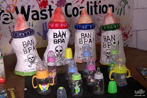 Ang ilan sa mga halimbawa ng mga feeding bottles na may BPA o Bisphenol A. (UNTV News)