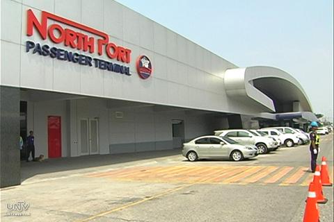 Ang North Port Passenger Terminal (UNTV News)