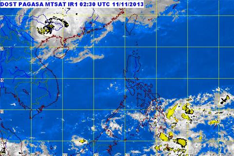 Ang Bagyong Zoraida na nakapasok na sa Philippine Area of Responsibility base sa satellite image na ito ng PAGASA-DOST.