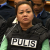 FILE PHOTO: Pork Barrel Scam suspect Janet Lim Napoles (UNTV News)