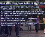 Mga kwalipikasyon sa Special Program for the Employment of Students ng DepED