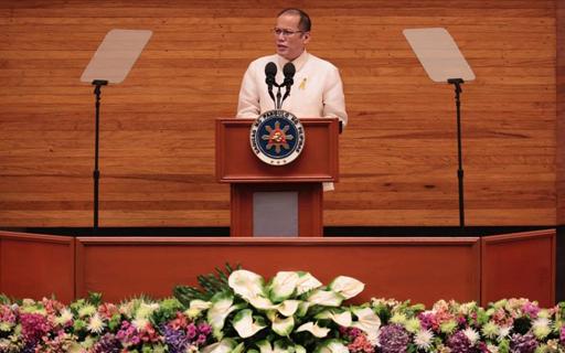 Pangulong Benigno Aquino III habang inilalahad ang kaniyang ika-5 State of the Nation Address o SONA (CREDIT: Malacañang Photo Bureau)