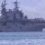 USS Peleliu (UNTV News)