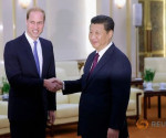 Britain's Prince William meets China's President Xi Jinping at the Great Hall of the People in Beijing March 2, 2015. REUTERS/Feng Li/Pool