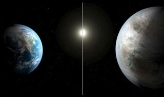 IMAGE_REUTERS_July24_Kepler