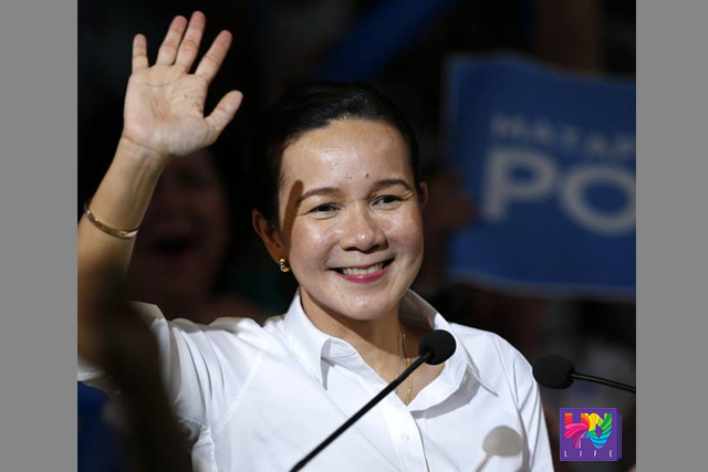 FILE PHOTO: Senator Grace Poe (Photoville International)