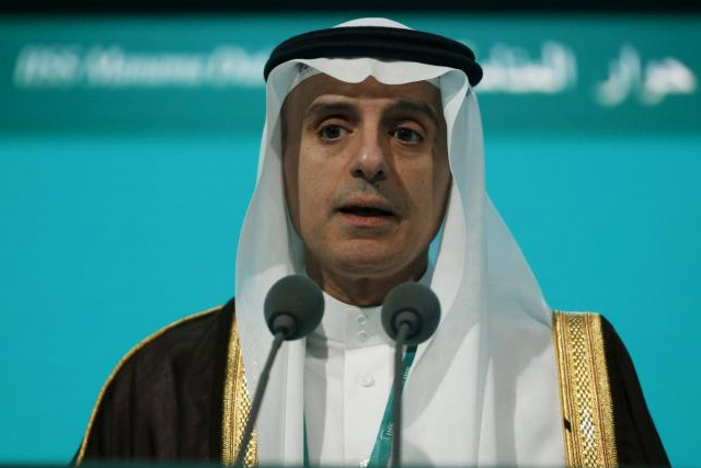 Saudi Foreign Minister Adel al-Jubeir speaks at the International Institute of Strategic Studies conference ''Manama-Dialogue 2015 at Manama, Bahrain October 31, 2015. REUTERS/HAMAD I MOHAMMED