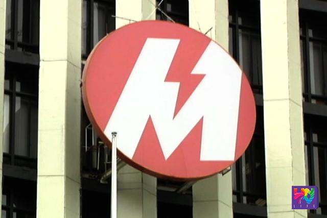 Manila Electric Company (MERALCO) logo.