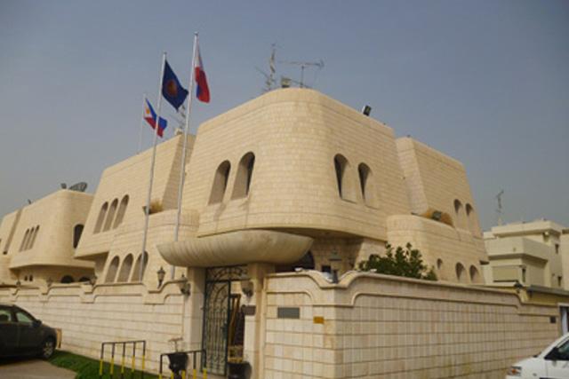 FILE PHOTO: Philippine Embassy in Kuwait