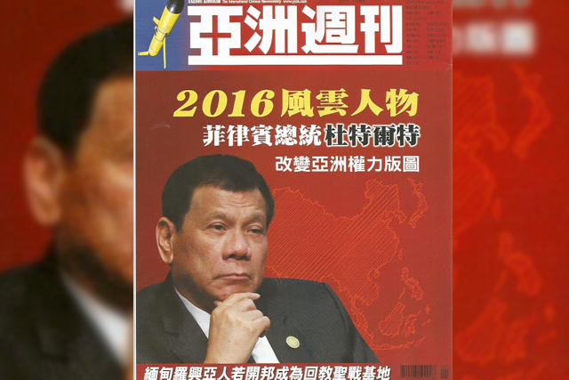President Rodrigo Duterte on the cover page of a Chinese Magazine, Yazhou Zhoukan.