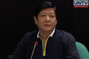FILE PHOTO: Former Senator Bongbong Marcos