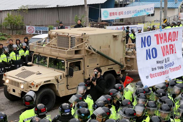 Part of THAAD elements deployed in South Korea