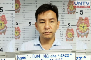 fILE PHOTO: Korean-American drug dealer Jun No