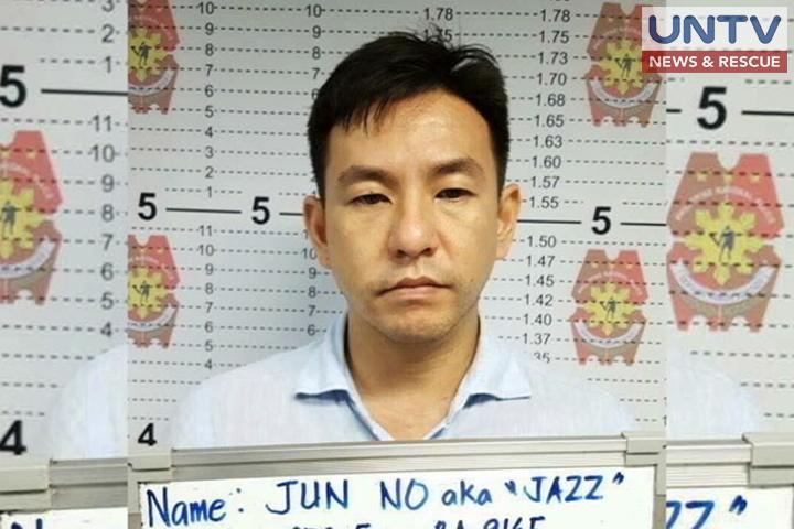 fILE PHOTO: Korean-American drug dealer Jun No