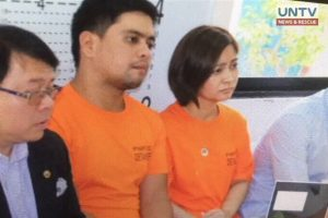 IMAGE_UNTV_NEWS_080117_Parojinog Siblings