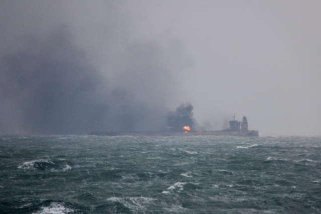 East China Sea oil tanker burns for third day