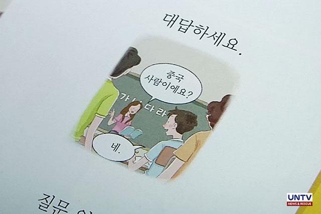 Korean 'Hangeul' not replacing Filipino in school curriculum