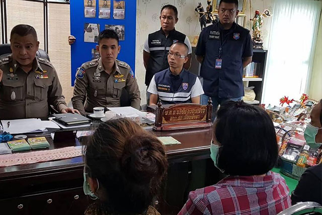 3 Filipinas nabbed in Thailand for soliciting funds for a 'bogus
