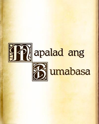 Mapalad-ang-Bumabasa-400x500